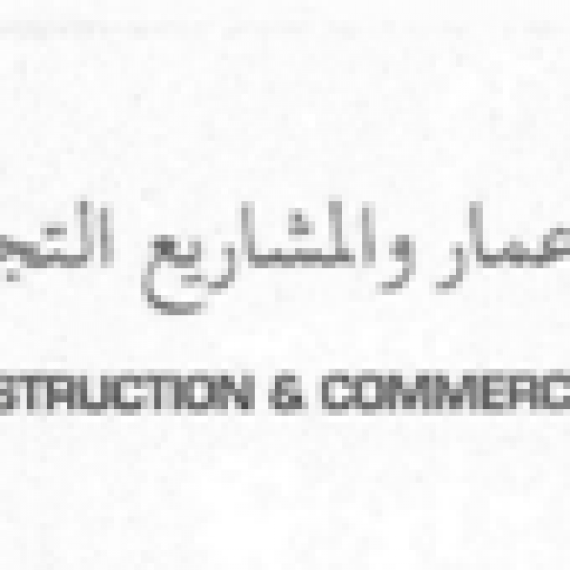 Capital Construction Oman | Anush Consultants